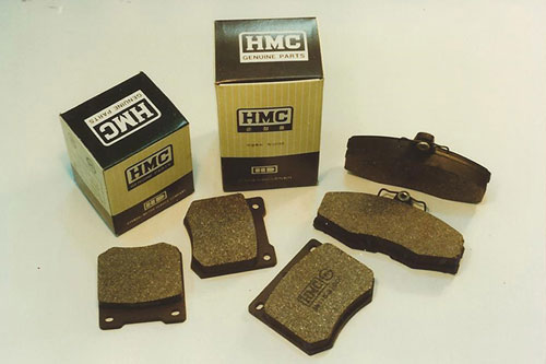 Sangsin Brake History 1990
